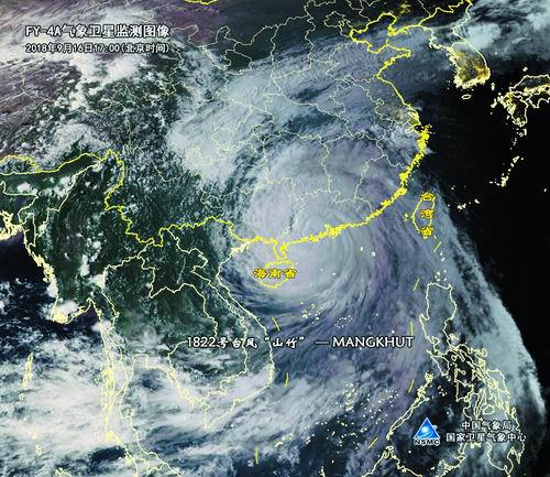 秋台风 山竹 为何 疯狂 南海 台风 山竹 新浪科技