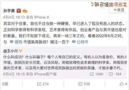 「金牛国际赌博」新化县政协主席赴洋溪镇调研抓党建促脱贫攻坚工作