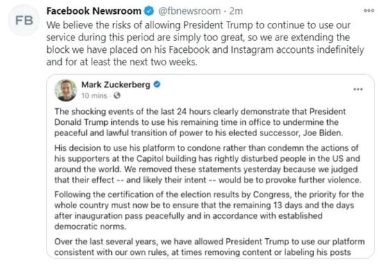 """2年!川普被关""""Facebook监狱"""",他宣布与小扎断交!"""