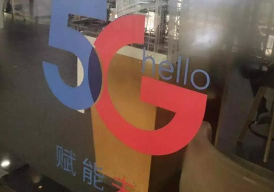 """5G手机""""铺货"""":4G手机尚未开甩、二手机急于清仓"""
