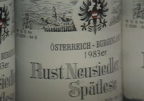 """为了让酸淡的葡萄酒出口,他们想到了加有毒防冻液的""""绝招"""""""