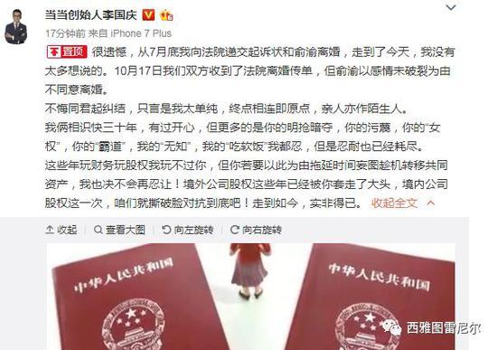 乐橙电脑客户端电游app·青海首富肖永明豪赌巨龙铜业 违规占用31亿资金被查