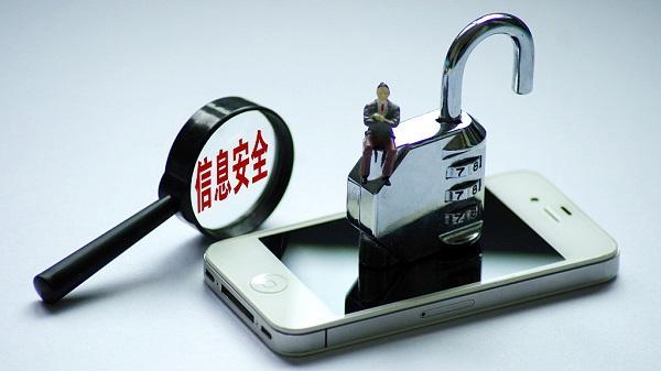 《个人信息保护法》来了 广告屏内置摄像头采集影像有合规风险吗?
