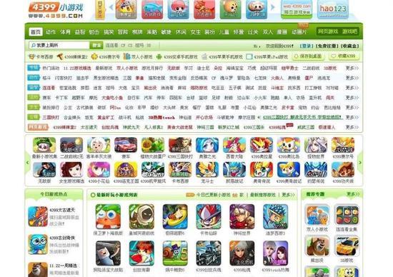 华人2娱乐平台测速|涉烟影视作品不予评优 这个可以有