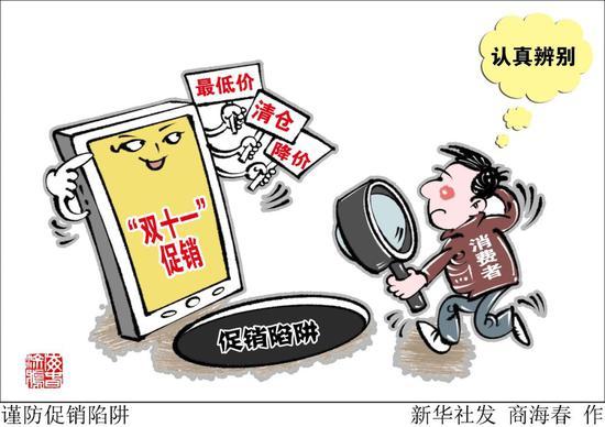 """999娱乐注册送58元 - 首战告捷,拳击名将高林志""""争取把每一场硬仗都拿下"""""""