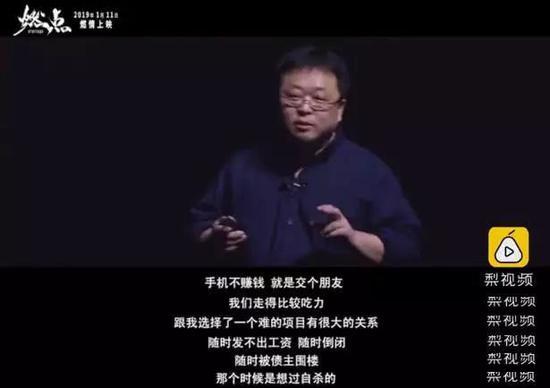 """金沙网络会所_扩围!12306""""候补购票""""全覆盖"""