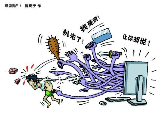 """更新""""武器库""""运作假舆情:新型"""