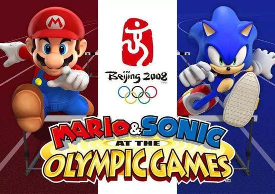 《马里奥与索尼克在北京奥运会》
