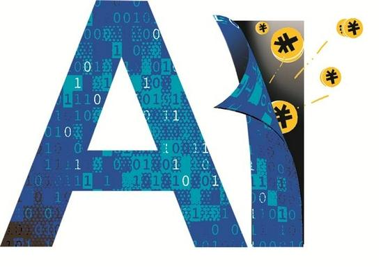 """算法不是某些互联网平台唯利是图的""""遮羞布"""""""