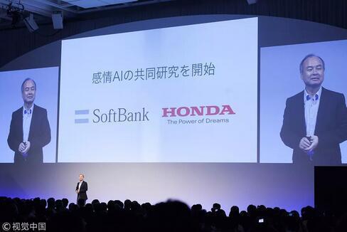 软银CEO孙正义:ARM架构芯片年出货量将达1万亿颗 / 视觉中国
