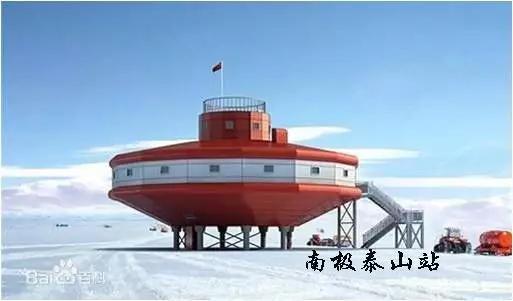 圖1-4 我國的四個南極考察站(從上到下依次是:長城站,中山站,昆侖站,泰山站)    (圖片來源:昆侖站為效存德拍攝,泰山站為新華網,其余為作者拍攝)