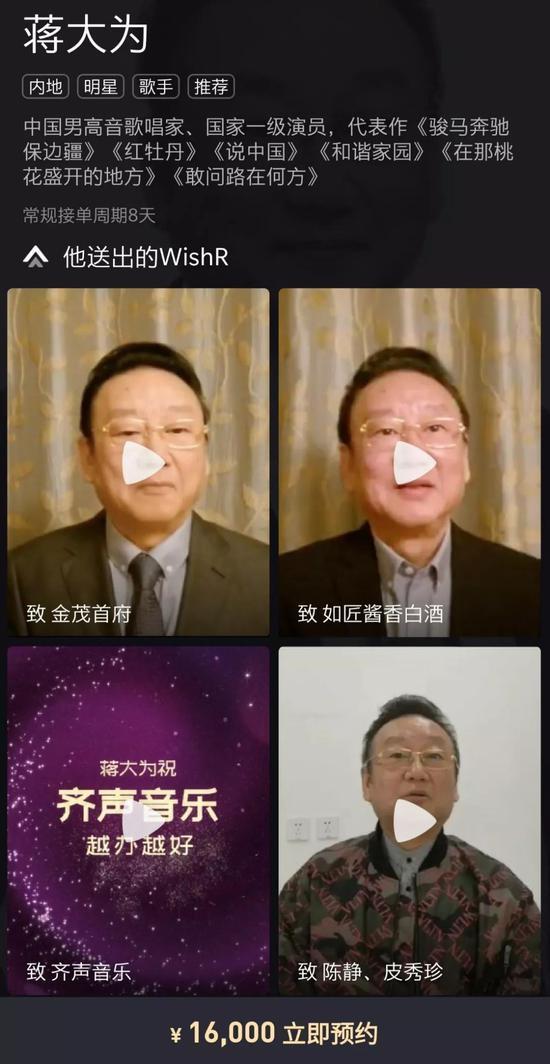 金彩平台登陆_绝地求生:MA4战队深陷死亡之组?网友:请4AM别蹭热度!