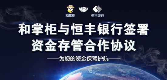 12bet娱乐网可信吗|中国大使投书英媒:莫危言耸听 华为不会威胁安全