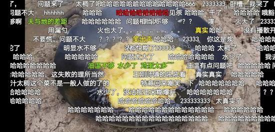 跟王刚老师学做蜂窝玉米,问题好像有点大