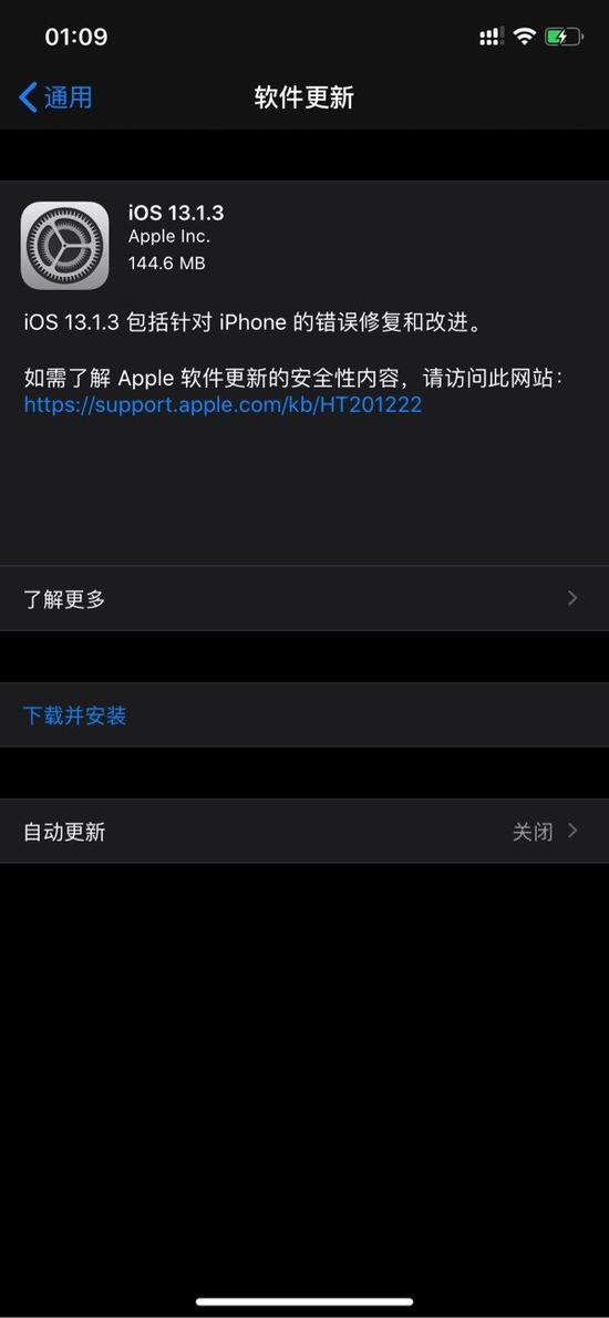 http://www.uchaoma.cn/keji/1194499.html