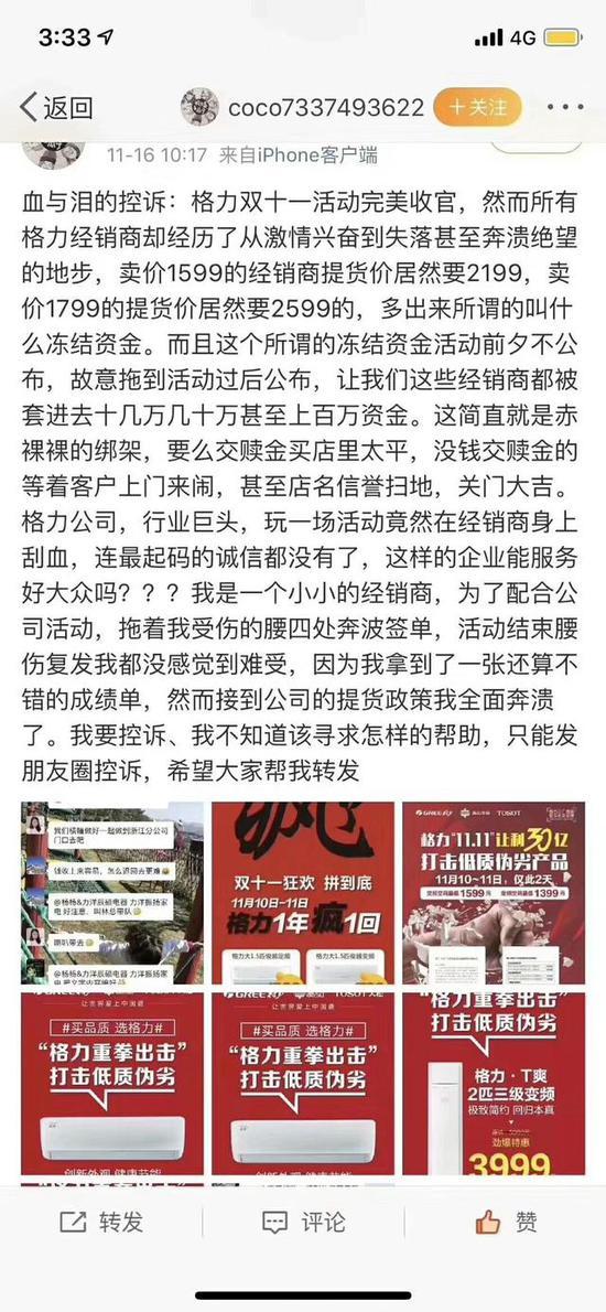"""沙巴老娱乐场 金融业科技化持续演进 中小银行亟待""""补齐""""式赋能"""