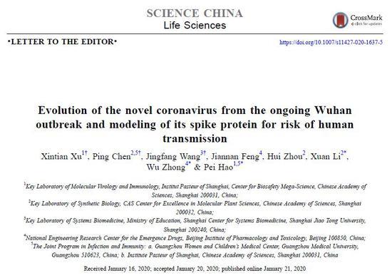 武汉新型冠状病毒进化来源被破解