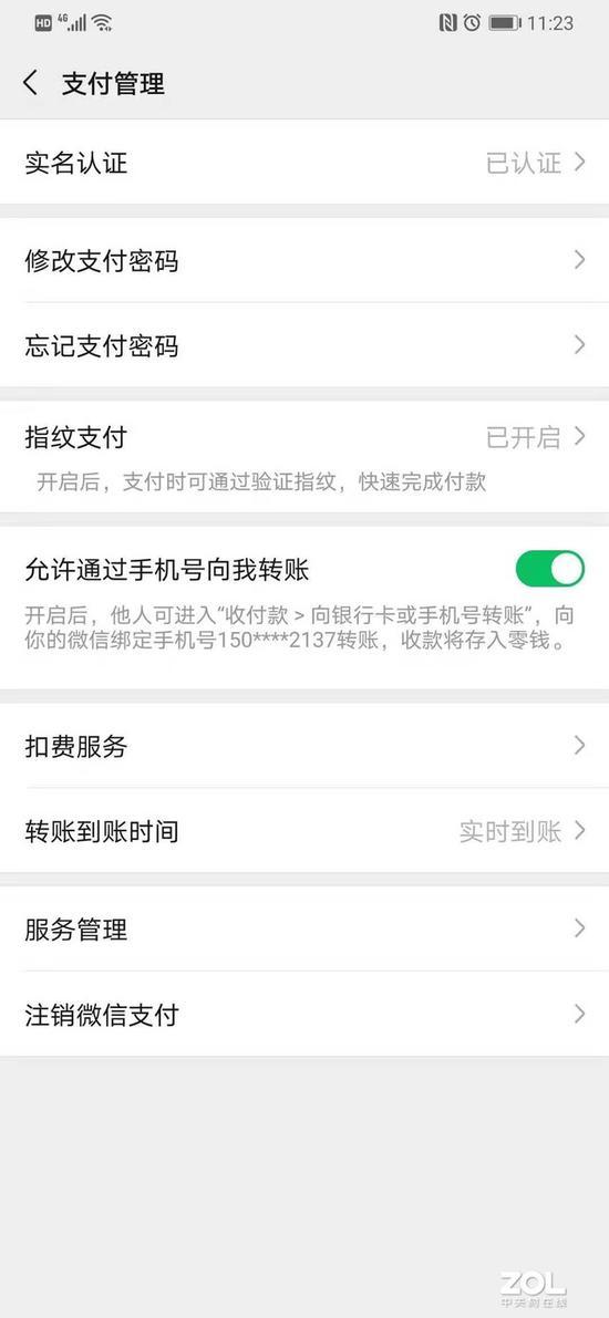 """bet娱乐场官网注册-""""中华商业第一街""""16部公用电话,它们是去是留,还是能够""""新生""""?"""