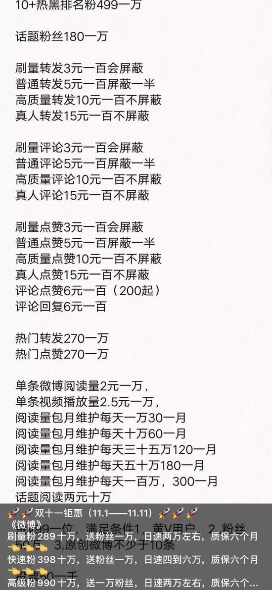 博猫1分彩-博猫游戏平台·2019年10月31日苏珊米勒,每日星座运势