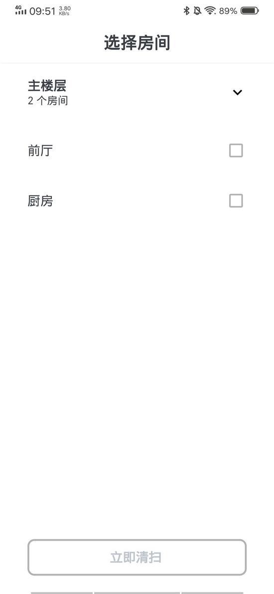 富易堂安卓app - 重要!关于土地确权,你想了解的都在这里!