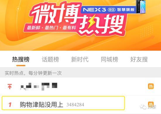 万胜博娱乐_方便患者就诊!济南市传染病医院张贴指示标识,更换健康宣传栏