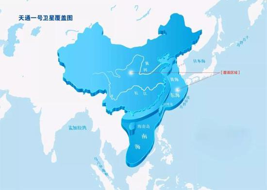厉害了我的国,中国自主卫星电话正式放号-烽巢网