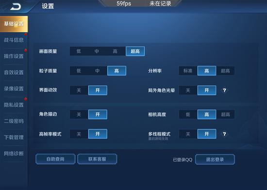 玩彩平台安卓版下载 - 飘窗这样设计,等于多了半间房