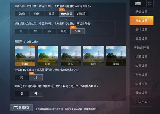 爱拼网网官方·云南大理一医生被捅伤 出血达2000多毫升
