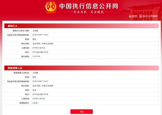 皇冠足彩官,中国10大杰出运动员,猜猜郎平排第几?