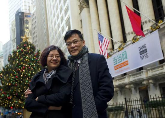 可提款的送彩金娱乐 - 贝因美总经理包秀飞:中国乳企人应有使命感