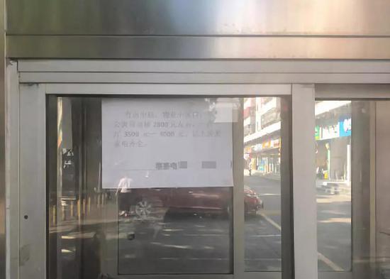 「鼎博代理」渭北农村的相风人