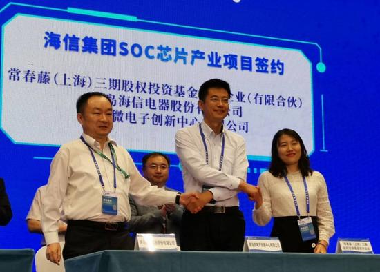 海信電器聯投5億加速電視SoC芯片研發