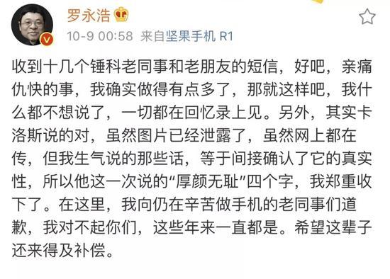 「多盈娱乐网址」中国社科院发布蓝皮书 预计明年经济增速约6%
