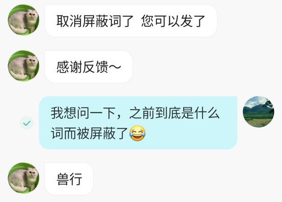 中国首个专注移动社交App关停,曾是微信第一对手 互联网 第13张
