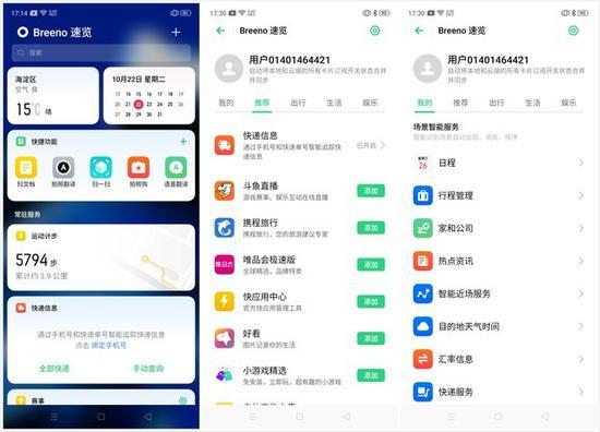 kone娱乐手机版app,惠民县人民医院李庄医疗区开展停电应急演练活动