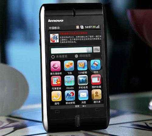 联想OPhone系统的O1手机