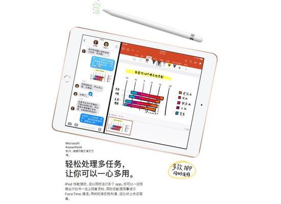 新款iPad支持Apple Pencil(图片来自网络)
