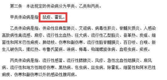 国际娱乐财务-中国日报社论:蓬佩奥访华 中美关系终究要搞好的