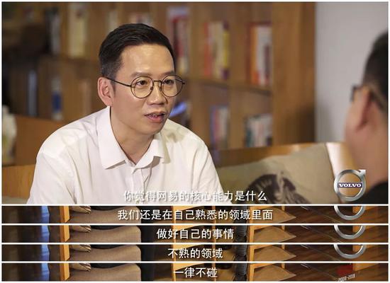 吴晓波的节目中,丁磊谈网易的核心能力