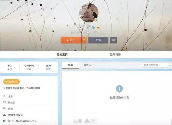 赌钱pc是什么·前TVB力捧花旦自曝因身材傲人多次被性骚扰 新的一年望找到另一半