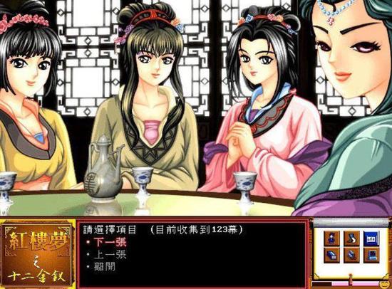 四大名著只有两个游戏IP,红楼水浒真不行吗?