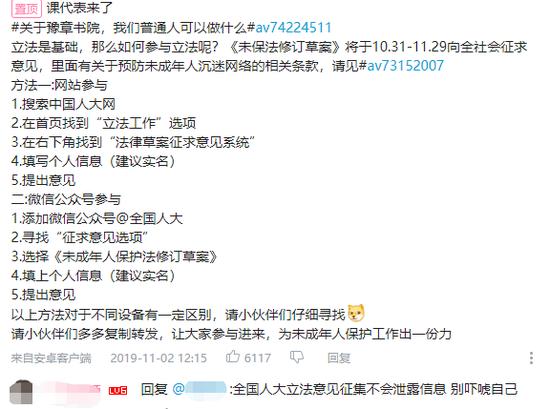 德赢体育是合法软件吗·vivo X6/荣耀畅玩5X 近期高关注手机推荐