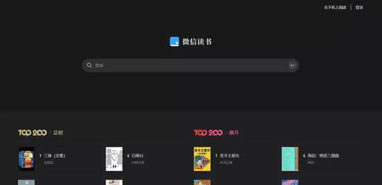 au8娱乐官网_爱立信收购天线巨头Kathrein
