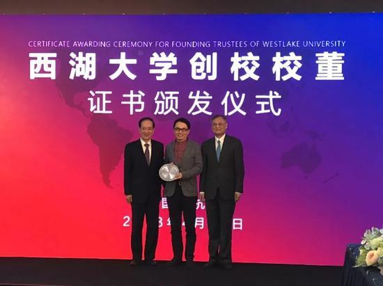 西湖大学创校董事会成员(左起)韩启德、张磊、钱颖一