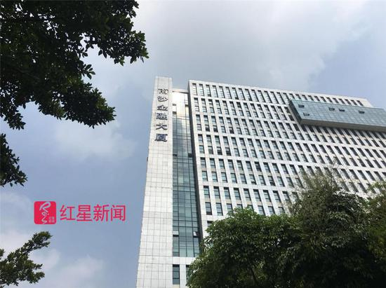 恒大法拉第未来(广东)位于广州南沙区的南沙金融大厦的办公楼。