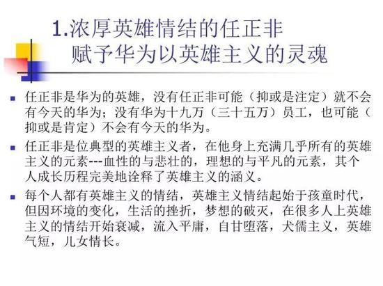 申博现金充值最新客户端下载 陈如桂:讲好新时代的中国故事、大湾区故事、深圳故事