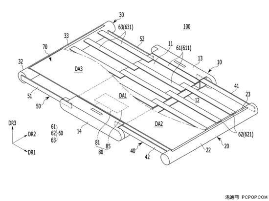 专利文件截图:屏幕展开后