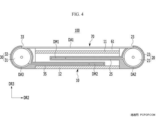 专利文件截图:屏幕展开前手机横截面