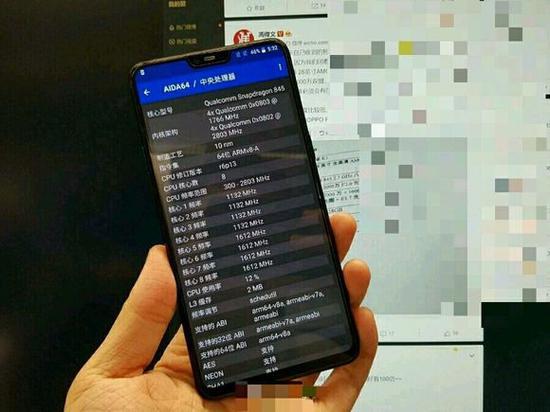 来了!一加6发布时间曝光:骁龙845+8G内存李浚赫