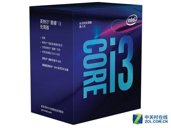 i3-8100